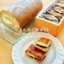 【ふるさと納税】つまんでご卵糸島ロール&レーズンサンド5個詰...