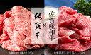 N20-28【ふるさと納税】【佐賀のお肉セット700g】佐賀...