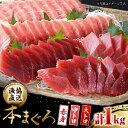 【ふるさと納税】BAK014【先行予約!4月から順次配送】 ...