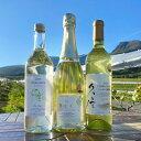 【ふるさと納税】 久住ワイナリー 白ワイン 辛口 3本セット 720ml 久住の風 スパークリング シャルドネ ナイアガラ ドライ ワイン お酒 送料無料 日本 国産 セット ギフト 贈り物