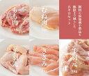 【ふるさと納税】宮崎県産 若鳥 まるごと 5キロセット <ム...