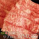宮崎牛 リブロース スライス 600g 約6〜7人前 霜降り しゃぶしゃぶ すき焼き お鍋 和牛 牛肉 送料無料
