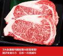 宮崎牛ロースステーキ 画像2