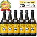【ふるさと納税】日本初の樫樽貯蔵米焼酎メローコヅルエクセレンス6本セット【小正醸造】