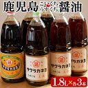 【ふるさと納税】こゆうすセット【吉村醸造】...