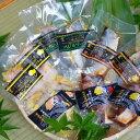 【ふるさと納税】■味付け切身 バラエティセット