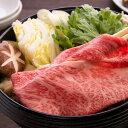 【ふるさと納税】■鹿児島黒牛すきやきセット(600g)D-101