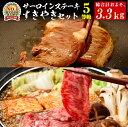 【ふるさと納税】O201 5等級鹿児島黒牛サーロインステーキ...