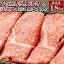 【ふるさと納税】A-2501 5等級の鹿児島黒牛と茶美豚のし...