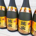 【ふるさと納税】「琉球泡盛萬座」10年古酒40度720ml<6本セット>