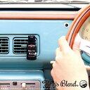【店内全品エントリーでポイント10倍】芳香剤 カーディフューザー ジョンズブレンド John's Blend クリッピディフューザー ホワイトムスク カー用品 車用品 エアフレッシュナー ドライブ【送料無料】 【あす楽対応】 ss1230