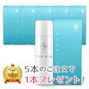 赤ちゃんの様々な肌トラブルに1本で保護&保湿。日本でただひとつのバリア・スキンケ