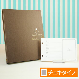 """11-Wedding ceremony still (daily shipping ) time """"writing reviews 1000 yen OFF + ' guest book Chocolat-ring for cheki type card, wedding guest book guestbook"""