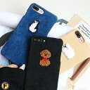 *iPhone6/6S/6+/6S+、iPhone7/8+対応*コーデュロイ刺繍アニマルポイントiphoneケース【アイホンケースiPhoneケースアイフォンケース..