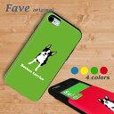 ボストンテリア 耐衝撃ケース iPhoneX iPhone8 iPhone7 iPhone6 iPhone6s ブルー イエロー レッド グリーン 耐衝撃 カード スライド TPU スマホケース スマホカバー オリジナル ボステリ ブルドッグ 犬 青 黄 赤 緑