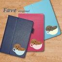 Fave ティーカッププードル iPadケース 手帳型 タブレットケース カバー オリジナル タイニープードル トイプードル 犬 ペット iPad 20..