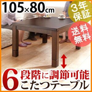 ダイニング テーブル スクット