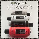 【液漏れしない新機構採用】【トップフィル&SUBΩ(サブオーム)対応】 電子タバコ VAPE KangerTech(カンガーテック) 社製 アトマイザー CLTANK4.0