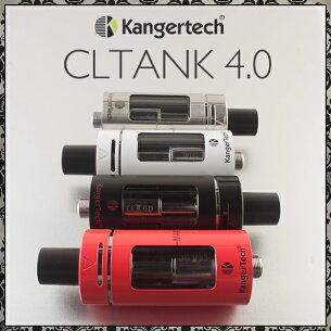 KangerTech カンガーテック アトマイザー