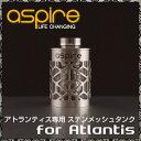 電子タバコ VAPE Atlantis用メッシュタンク Aspire ( アスファイア ) 社製 アトマイザー Atlantis( アトランティス )専用ステン メッシュタンク