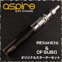 Electronic cigarette VAPE Atlantis & CF SUB Ω