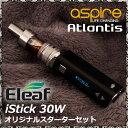 (Subohm)-electronic cigarette VAPE original starter set (iliev) iStick 30 W & (as fire) Atlantis (Atlantis)