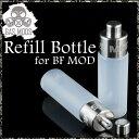 電子タバコ VAPE GASMODS Refill Bottle for BF MOD 15ml
