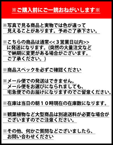 オーキッドリーフ 造花/フラワー【インテリア】...の紹介画像3