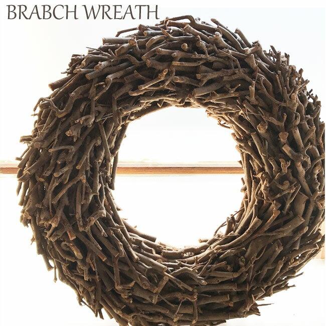 ブランチリース brabch 自然素材 ナチュラル素材 ギフト 送料無料  自然素材で出来たリース ナチュラルな木の枝だけでシンプル