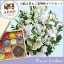カメヤマローソクお供えアレンジ10500円&【花づくし】ギフトセット12ヶ月の花々をかたどったキャンドル/植物性原料100%使用。進物 贈答 お供えに、喪中見舞いにも。