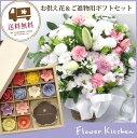 カメヤマローソクお供えアレンジ12850円&【花づくし】ギフトセット12ヶ月の花々をかたどったキャンドル/植物性原料100%使用。進物 贈答 お供えに、喪中見舞いにも。
