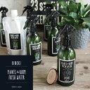 楽天FlowerKitchenJIYUGAOKA『 選べる香り♪ レモングラス スプレーボトル 300ml』さわやかで鮮やかな香り/ORGANIC PLANTS & ROOM FRESH WATER/天然ヒノキスプレー/消臭除菌スプレー/Made in japan/