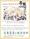 【送料無料】倉繁醸造株式会社 白雪印 こうじ(乾燥) 200g×3袋 こうじ 甘酒 網走市 日本最北の醸造元