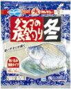 【マルキユー】ダンゴの底釣り冬
