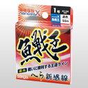 ショッピングサンヨー 【サンヨーナイロン】nanodaX へら魚戦王 道糸 50m1号