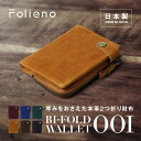 F001_icon
