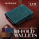 ミカワ mikawa 本革 二つ折り財布 U字ファスナー スエード メンズ イタリアンカーフレザー パープル ブルー グリーン キャメル ブラウン ブラック m004