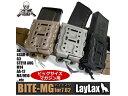 楽天エアガンショップ フォートレスLAYLAX・Battle Style (バトルスタイル):AK/7.62 クイックマグホルダー バイトマグ RG レンジャーグリーン ライラクス