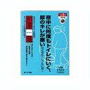 【第2類医薬品】和漢箋(わかんせん)ロート牛車腎気丸錠II 168錠