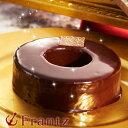 チョコとろバウムしっとり優しいチョコ味のバウムクーヘンにとろ〜り濃厚なチョコレートをかけました【内祝 神戸フランツ スイーツ】【バームクーヘン】 【fsp2124】【お歳暮 クリスマス】