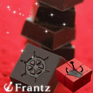 チョコレート なめらか ハイカラチョコレート・プレーン バレンタイン