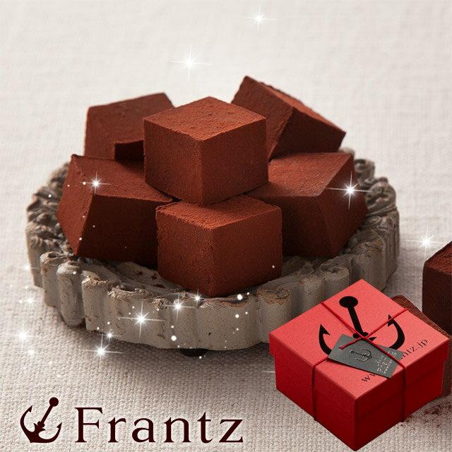 バレンタインチョコ2019早割ギフト神戸魔法の生チョコレート(R)・プレーン内祝いお返しお菓子洋菓子