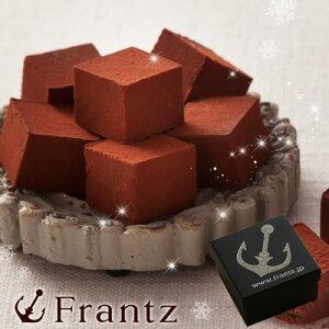 バレンタイン セレクション チョコレート・プレーン