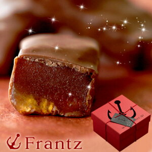 バレンタイン チョコレート 引き出物 ブライダル フランツ スイーツ