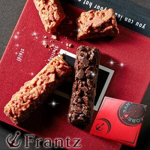 バレンタイン クランチ チョコレート フランツ スイーツ