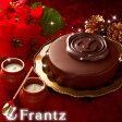 【12月10日以降お届け】【送料無料】魔法の生チョコザッハと壷プリンのセット【クリスマスケーキ】【チョコレート チョコ】【お歳暮 クリスマス ギフト】