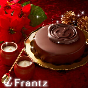 バレンタイン チョコザッハ チョコレート フランツ スイーツ デザート