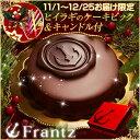クリスマスケーキ 2017 ギフト スイーツ神戸魔法の生チョ...