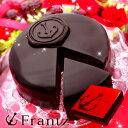 神戸マイスターザッハチョコレートケーキ送料込み(※1)【バレンタインバレンタインチョコチョコレートチョコ】