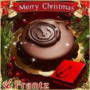 【クリスマス】【送料無料】神戸魔法の生チョコザッハ 【クリスマスケーキ チョコレート チョコ お歳暮 クリスマス ギフト】